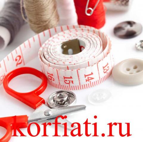Набор швейных инструментов для шитья