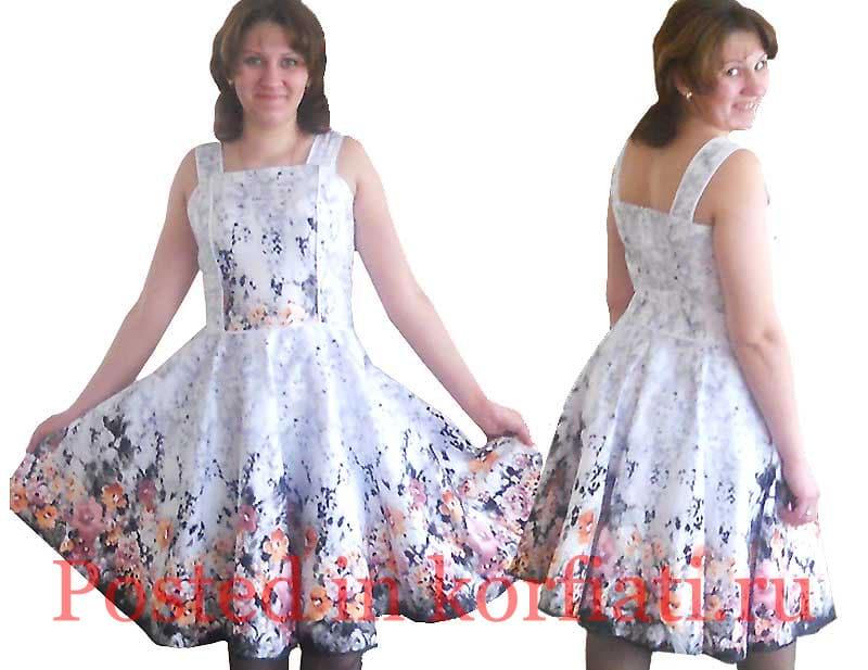 Кондратьева Ольга платье-сарафан