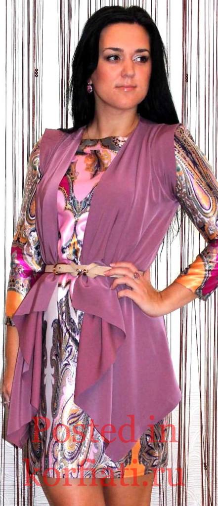 Наталья Бирюкова лиловое платье