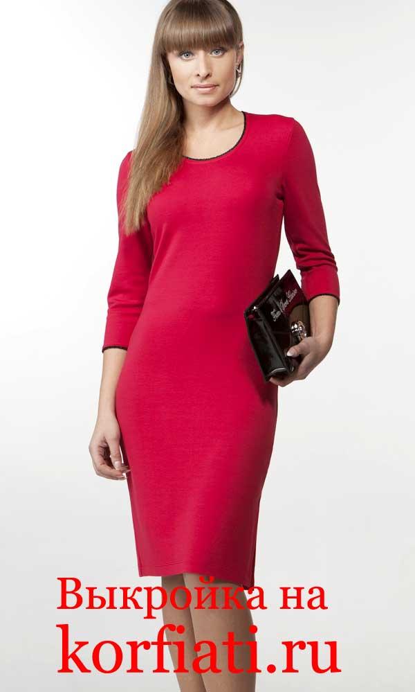 Выкройка платья без вытачек красное