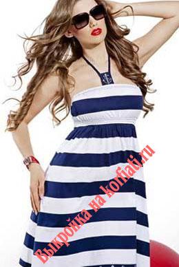 Платье в морском стиле - идеально для начинающих
