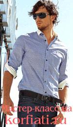 Как сшить воротник на стойке на мужскую рубашку