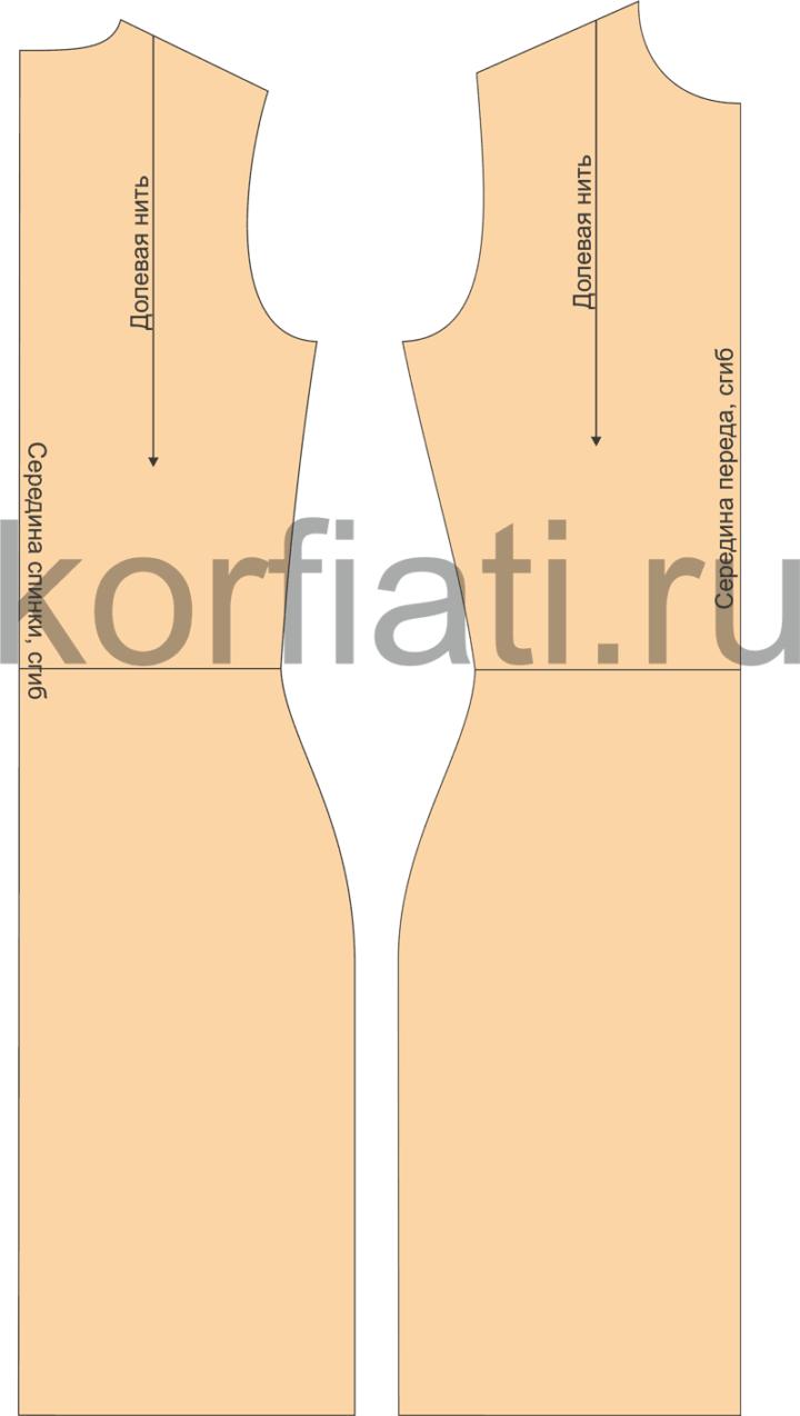 Детали кроя спинки и переда изделия без вытачек