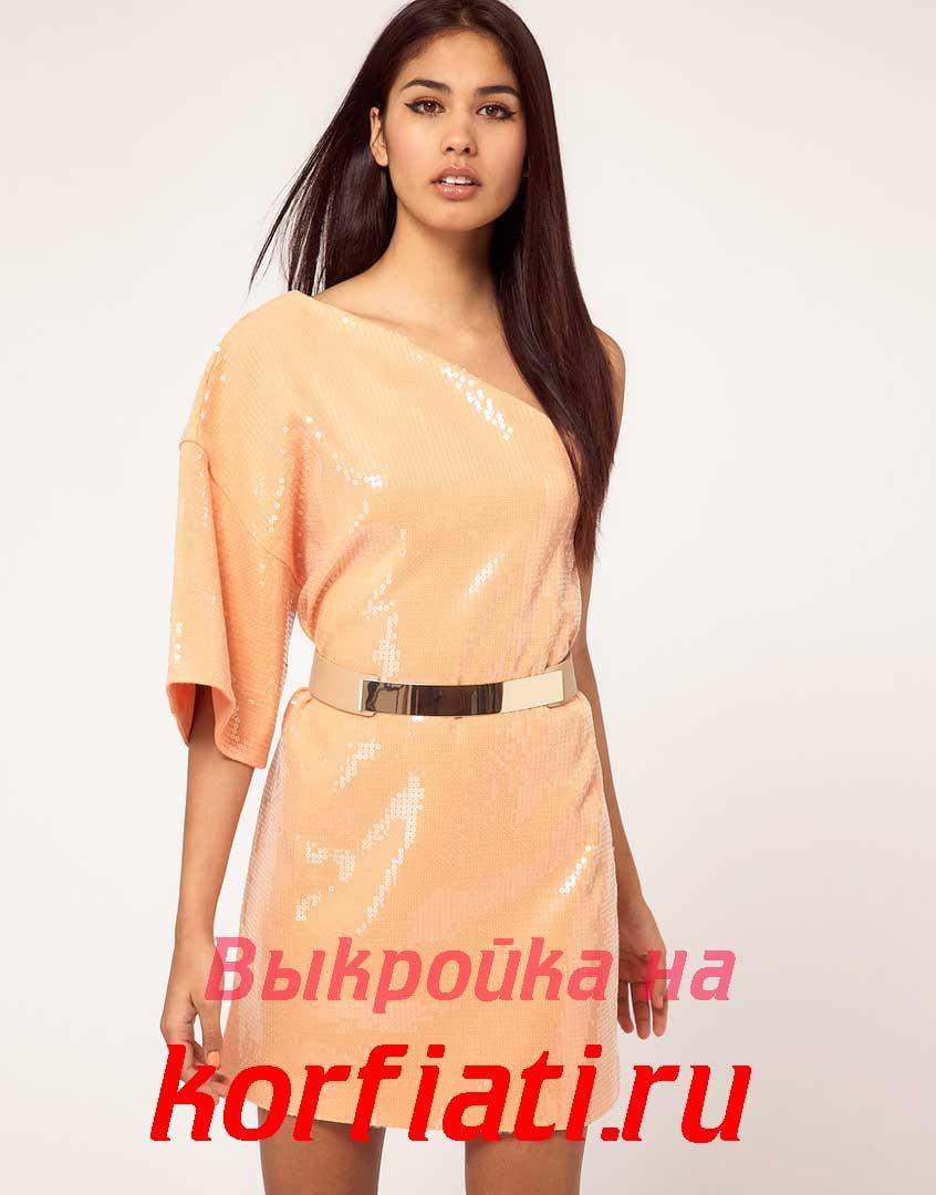 Выкройка платье кимоно