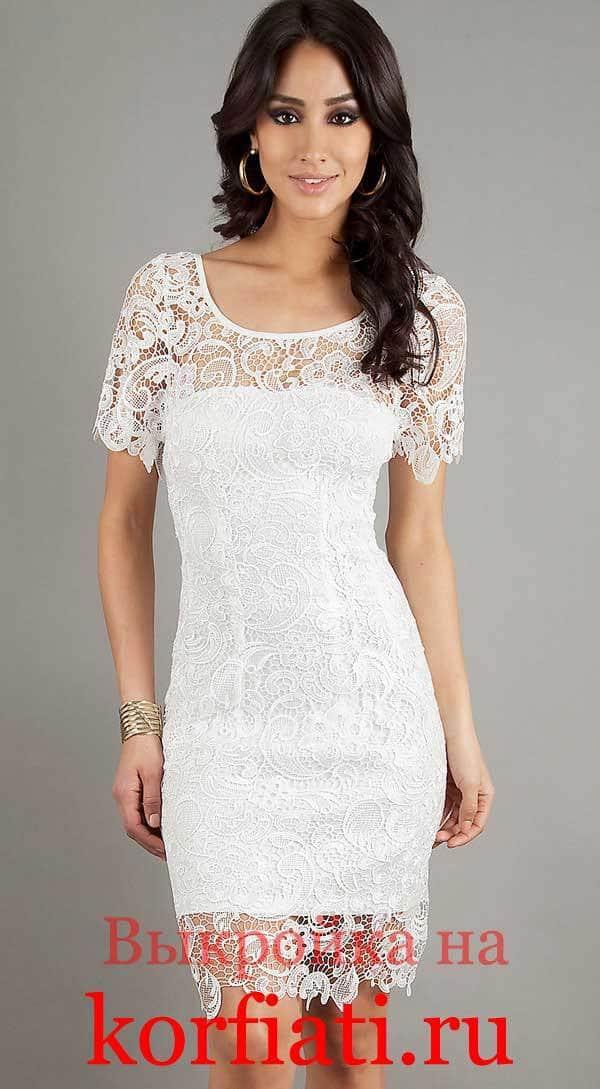 Как сшить свадебное платье своими руками
