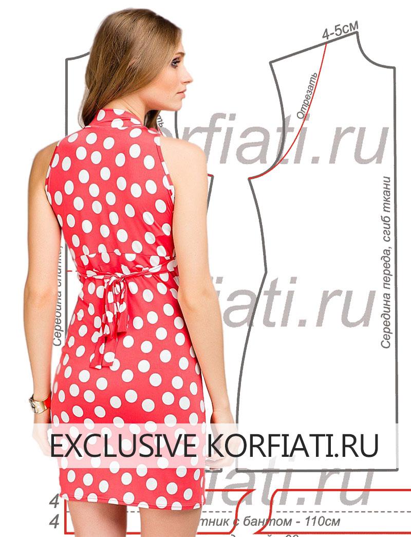 Платья для лета своими руками для женщин фото 902