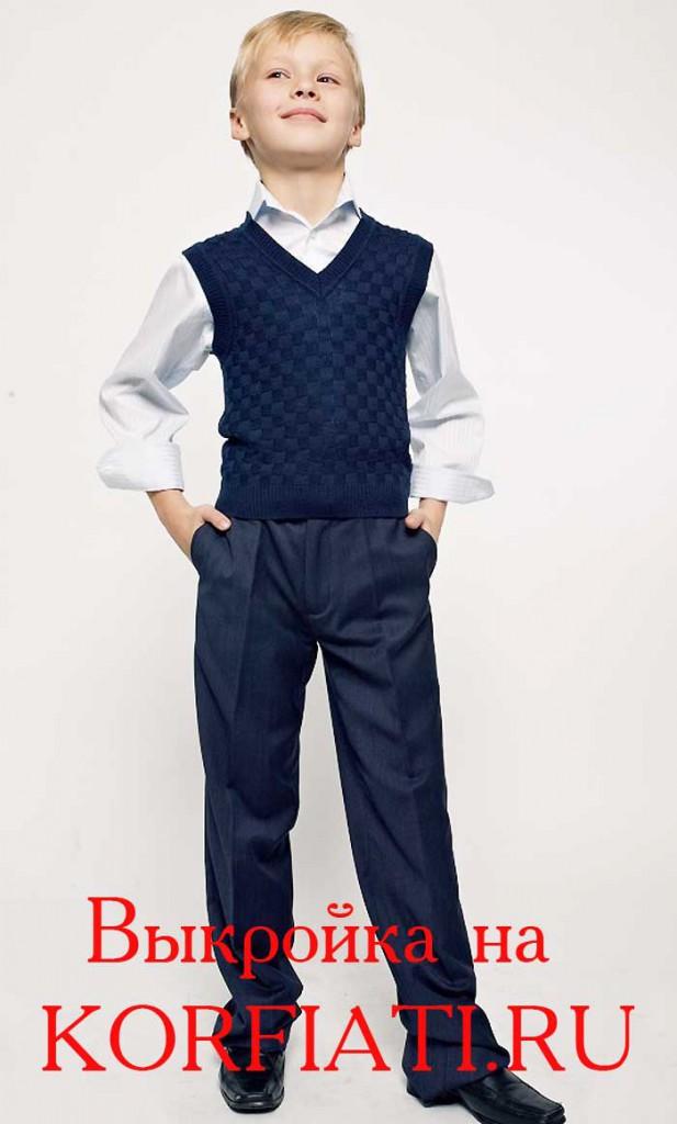 Выкройка брюк для мальчика