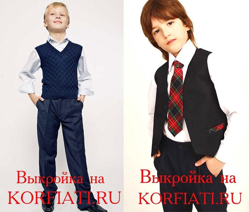 shkolnaya-forma Сшить школьную форму для девочки своими руками