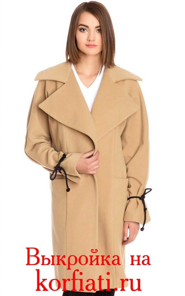 Песочное пальто на осень