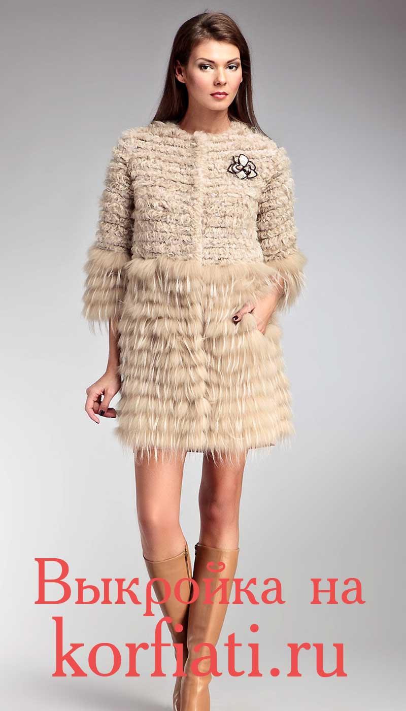 Платье футляр на осень сшить