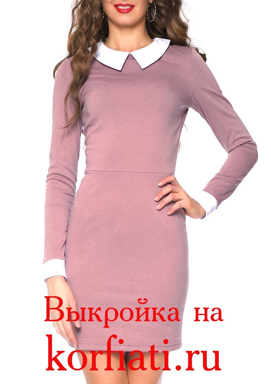 Правильно сшить воротник на платье фото 454