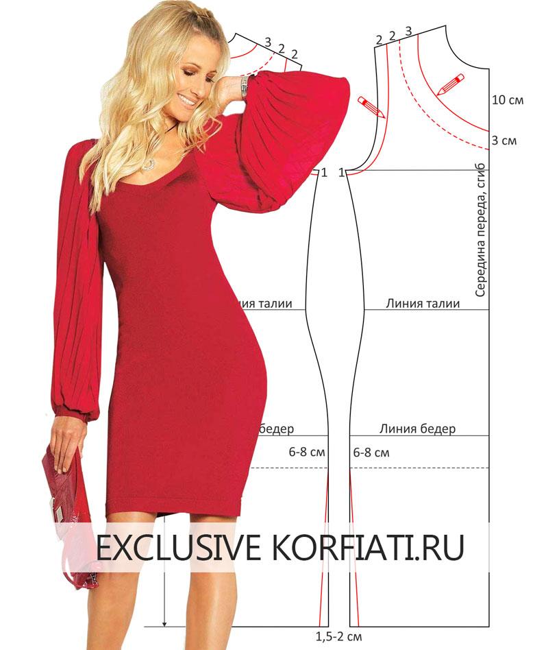 Выкройка трикотажного платья с рукавами фото