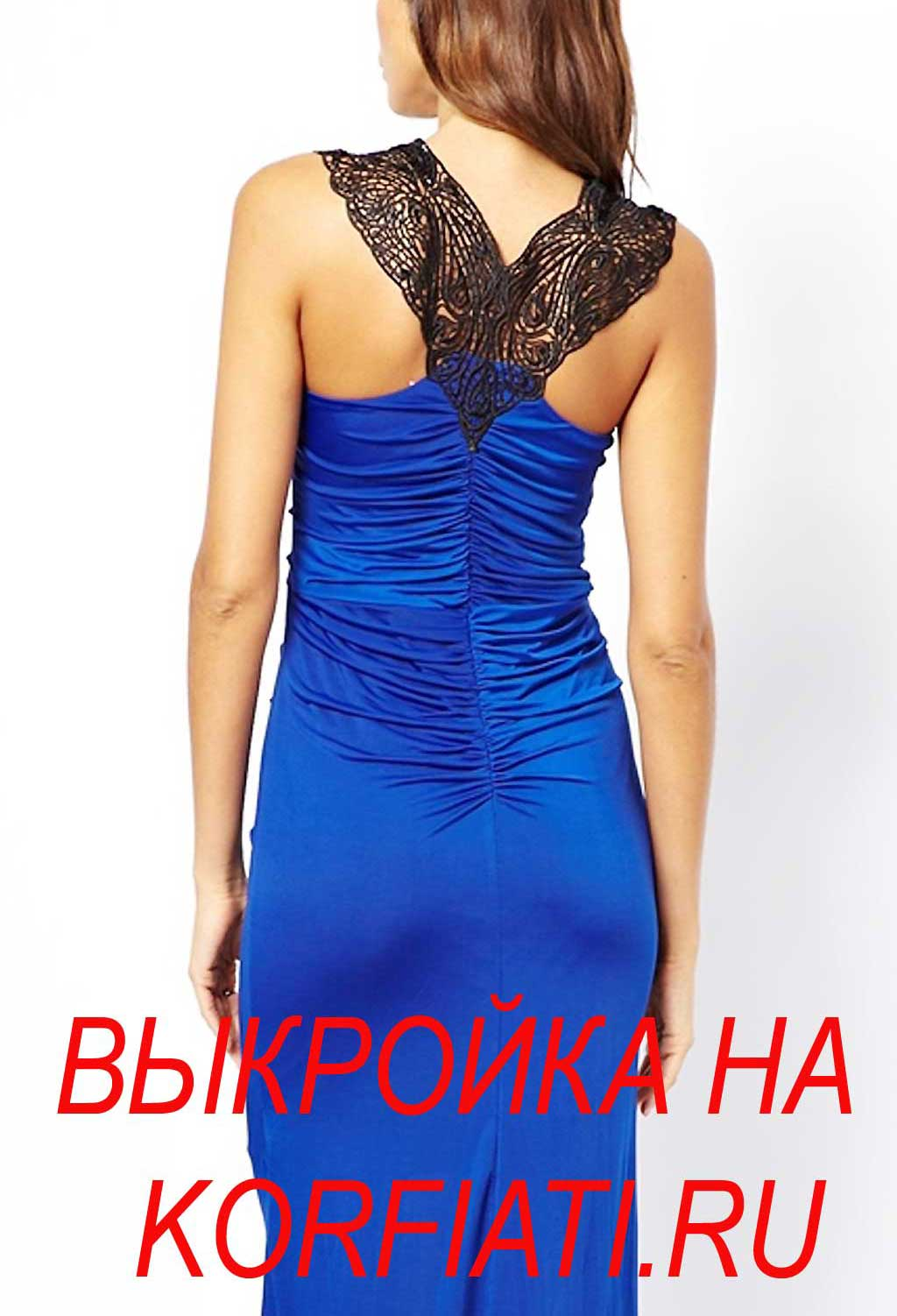 Платья в пол шитье выкройка