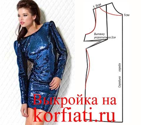 Платье с пайетками на Новый год