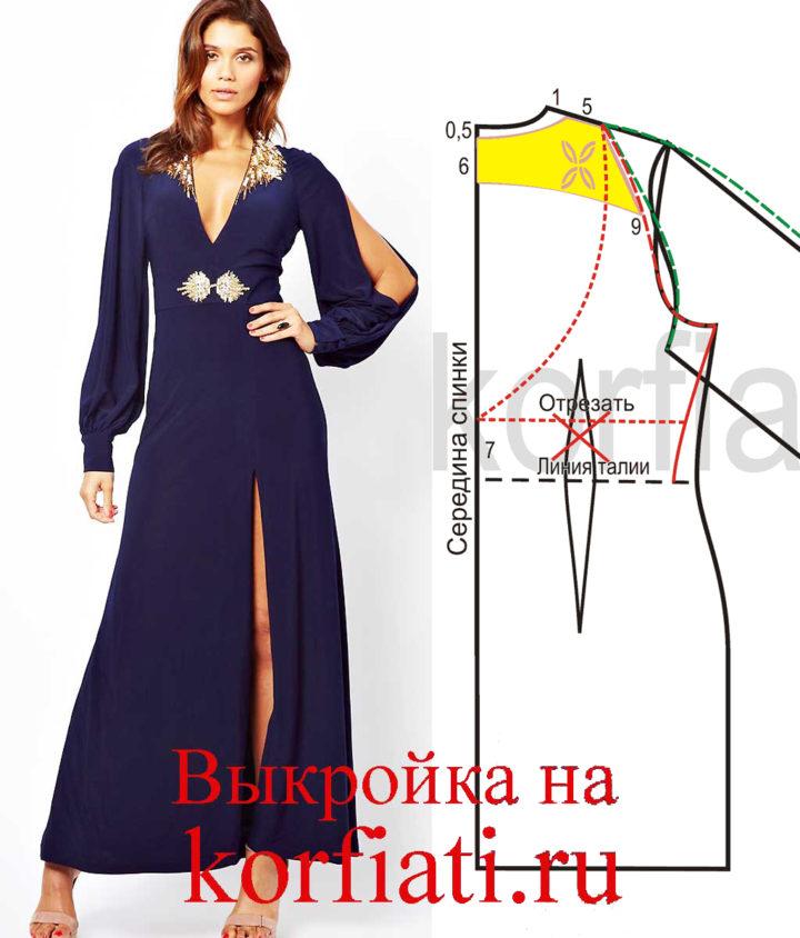 Платье с декольте перед