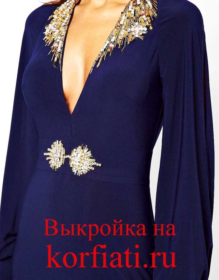 Платье с декольте - вырез