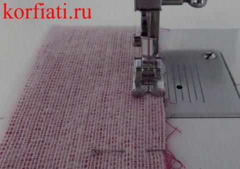 Стачивание детали машинной строчкой
