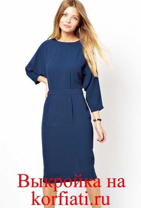Платье с рукавом три четверти сшить своими руками