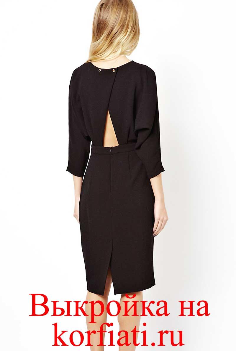 37ecff84946 Платье с рукавом летучая мышь выкройка от Корфиати