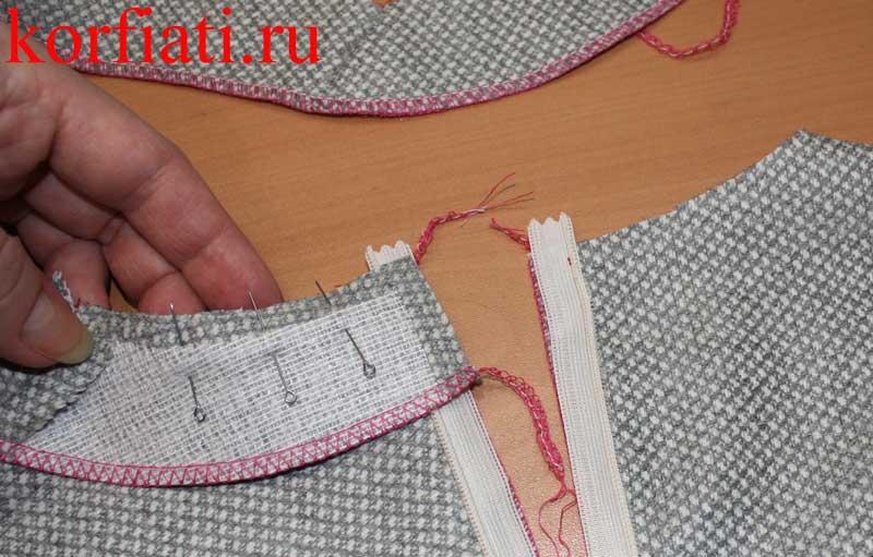 Подкройная обтачка - мк по обработке горловины