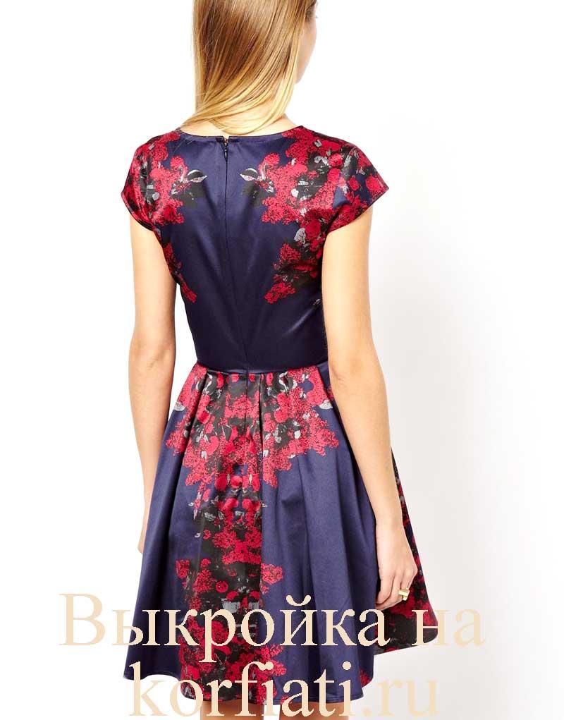 Бесплатная выкройка приталенное платье