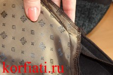 Мешковина кармана в готовом виде