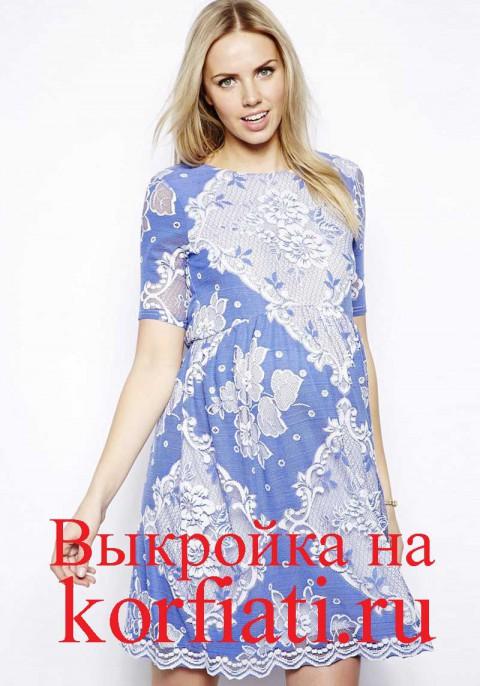 Платье для беременных - фото