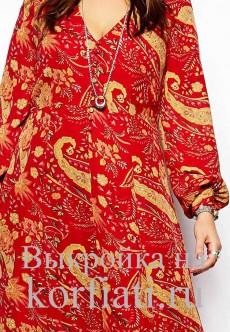 Платье в стиле бохо - перед