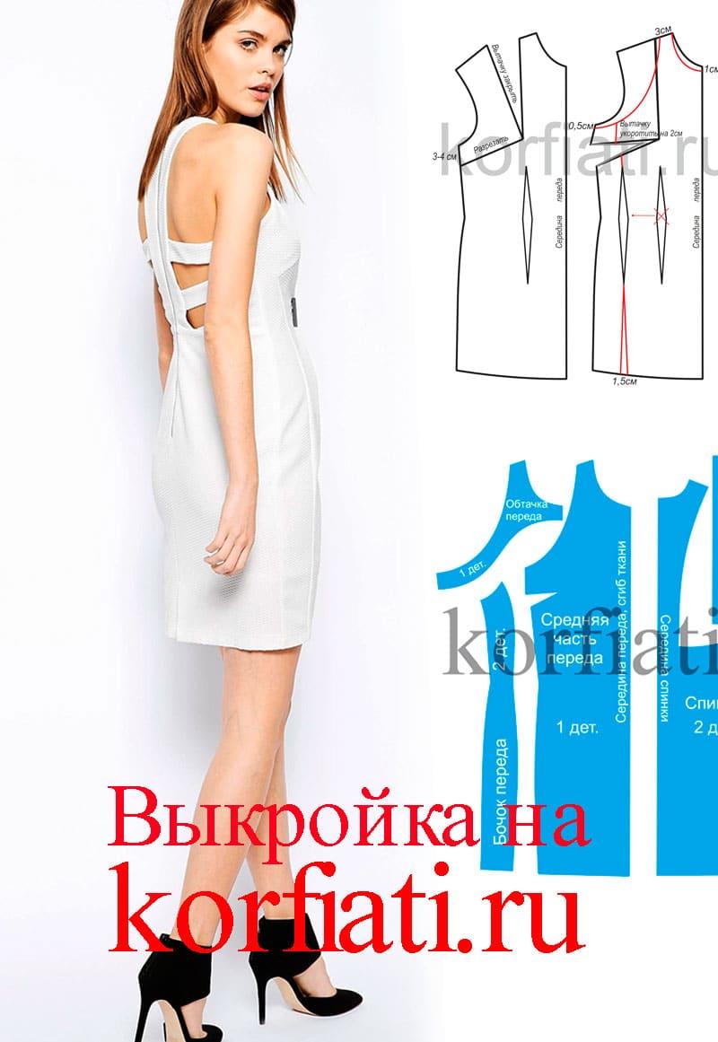 Приталенное-платье