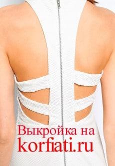 Приталенное платье - спина