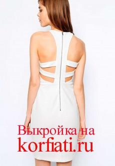 Приталенное платье - вид сзади