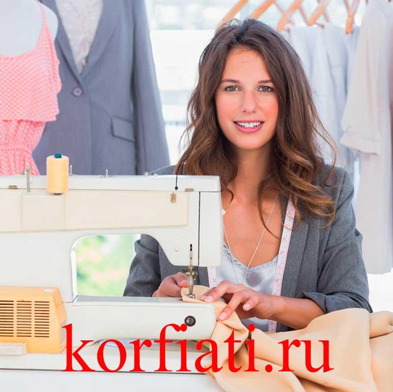 Мастер-классы по швейным операциям