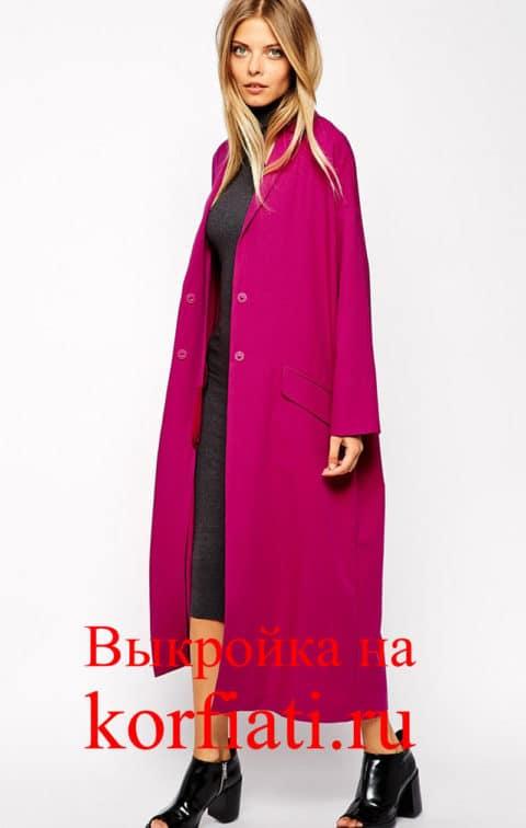 Длинное прямое пальто