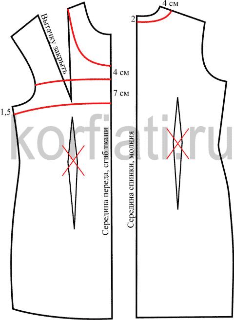 Выкройка прямого платья с рукавом - моделирование