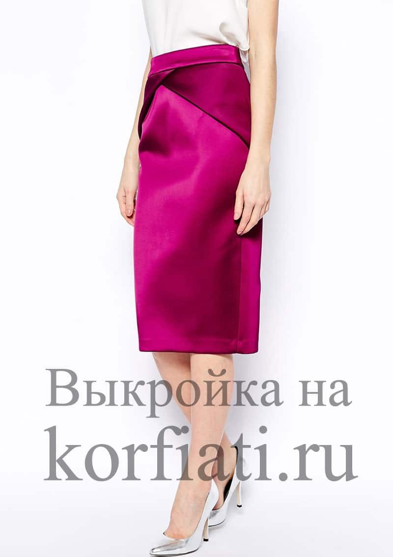 Skirt-foto-1