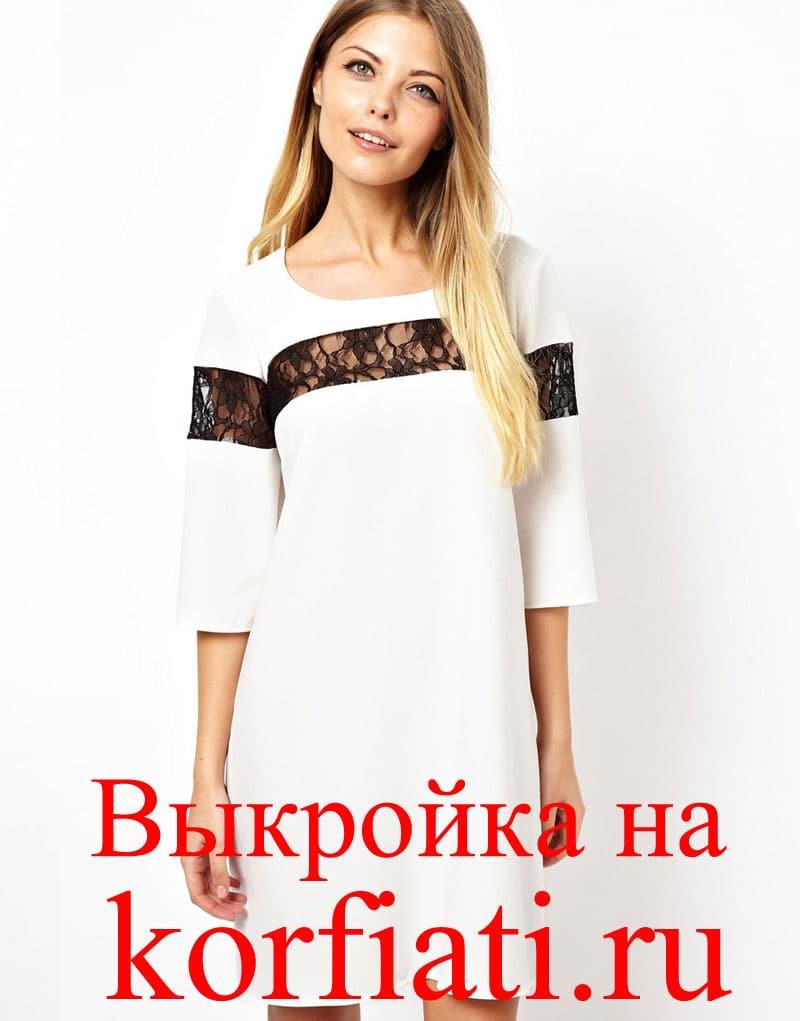 Выкройки прямых платьев для начинающих простые выкройки своими руками с фото 317