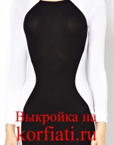 Dress-optik-effect-1