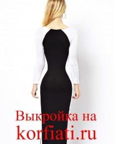Dress-optik-effect-2