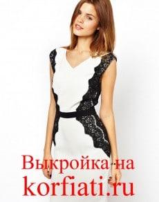 Платье с оптическим эффектом - узкая талия и бедра