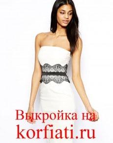 Платье с оптическим эффектом по талии