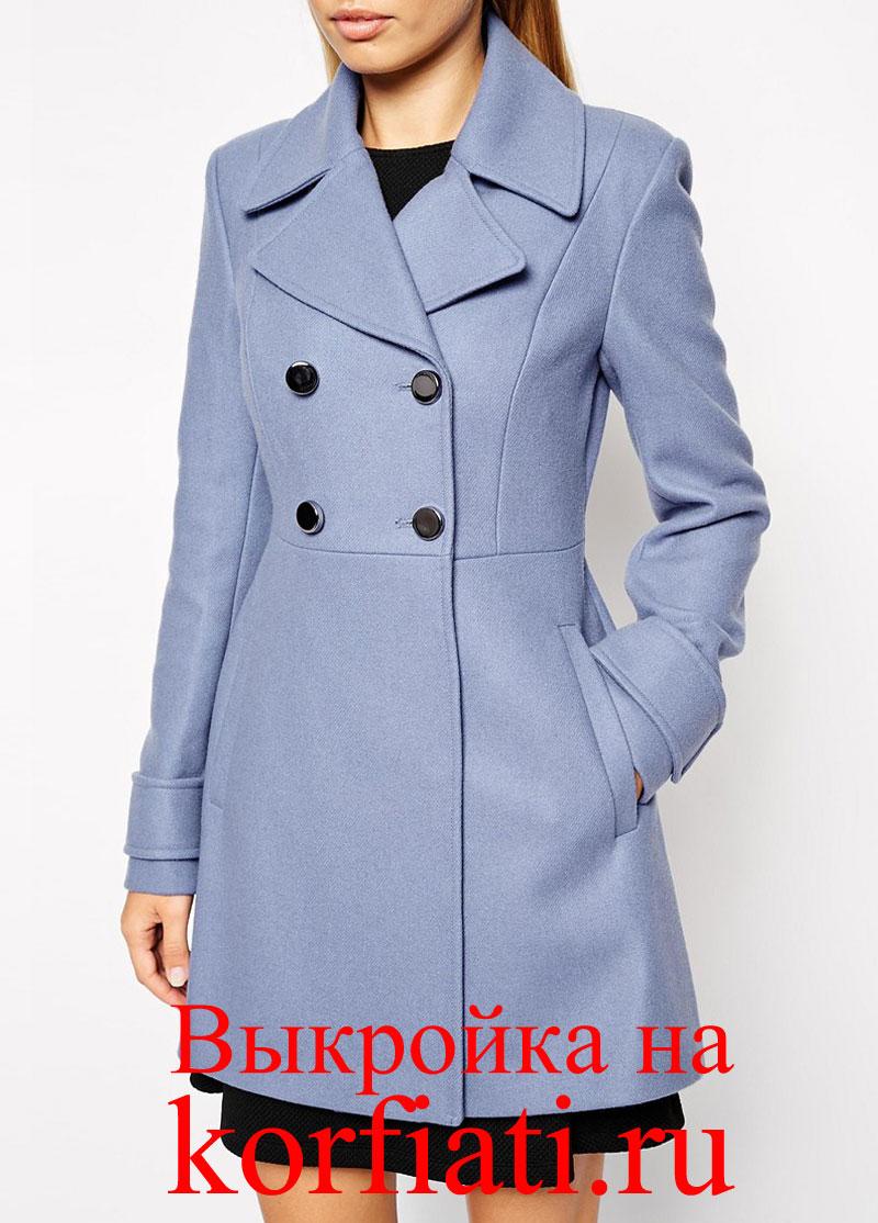 Короткое пальто - перед