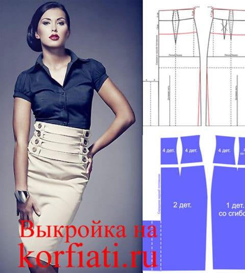 Выкройка юбки с поясом корсетом