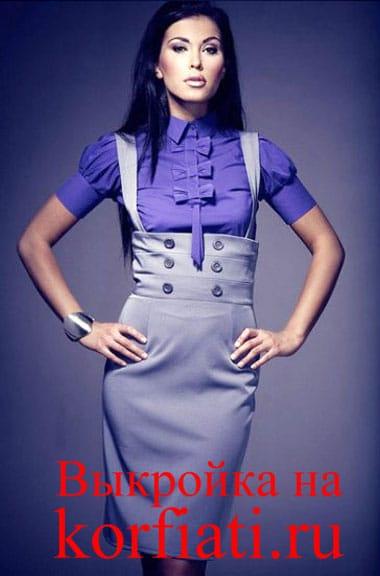 Блузка с рукавом фонарик
