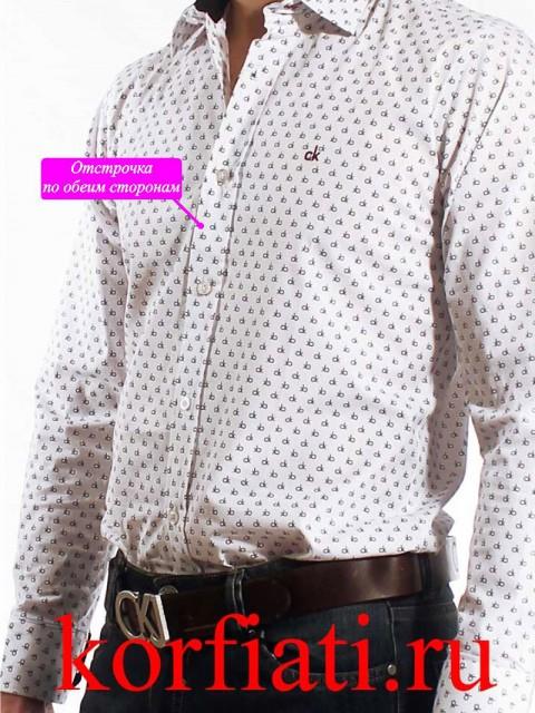 Планка на мужскую рубашку со строчками по обеим сторонам