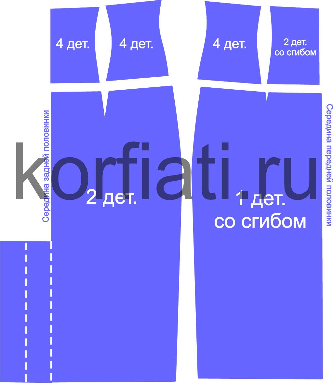 Юбка с поясом корсетом - детали кроя - изображение