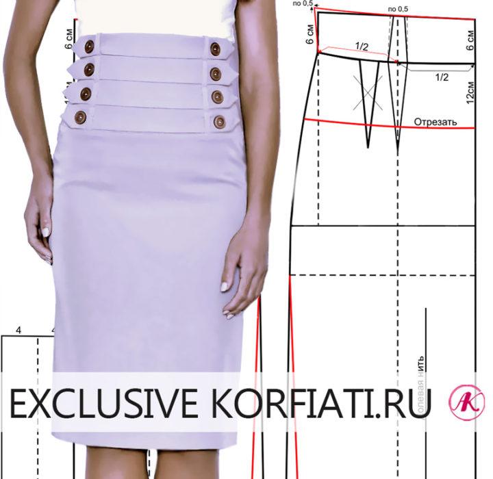 Модель юбки с поясом корсетом - фото