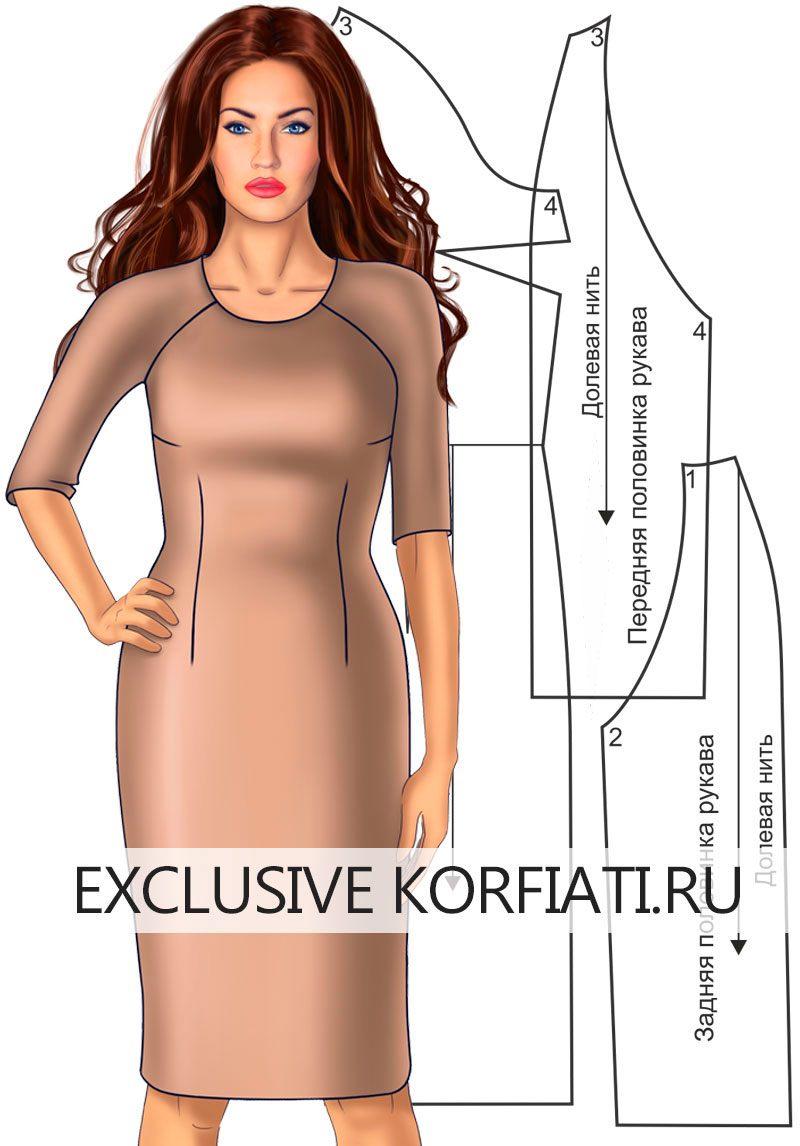 Выкройка рубашки женской с длинным рукавом для новичков фото 984