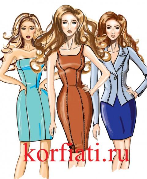 Уроки моделирования одежды