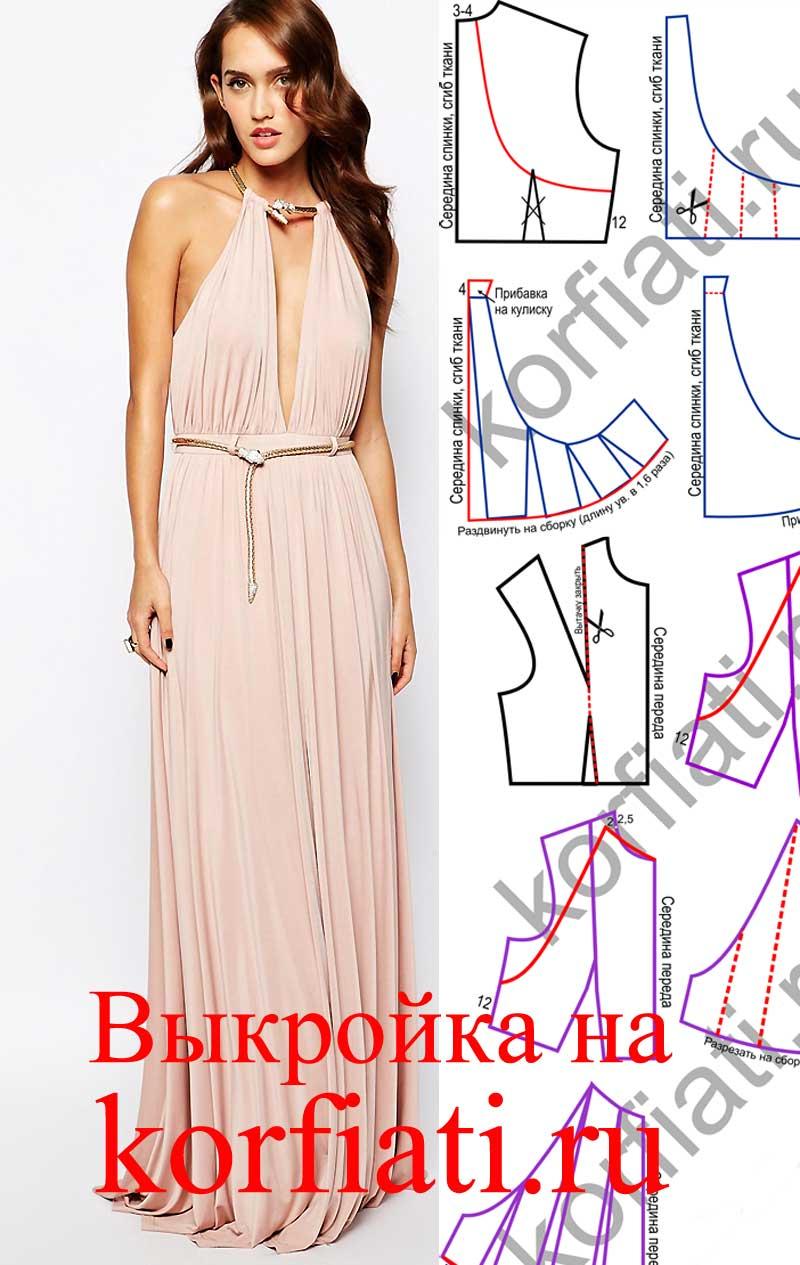 Выкройка длинного трикотажного платья