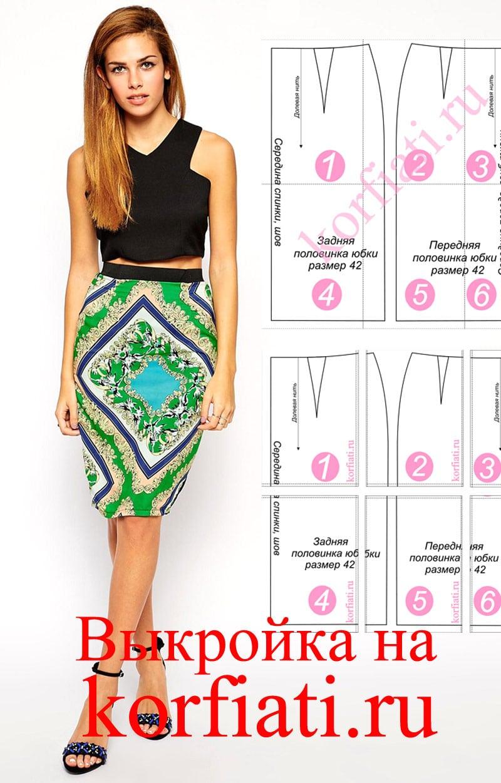 Прямая юбка с вытачками